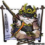 Ieyasu-gurunobunyaga