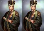 Xun Yu 2 (ROTK13)