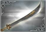 File:3rd Weapon - Gan Ning (WO).png