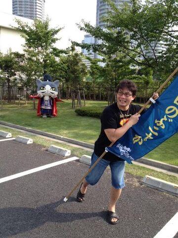 File:Nobunyagayabou-tajiri.jpg