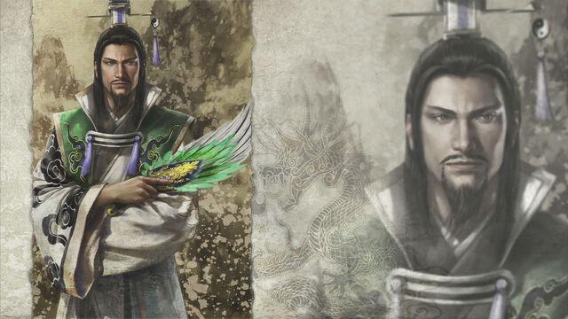 File:Treasure Box Artwork Wallpaper 33 (DW7 DLC).jpg