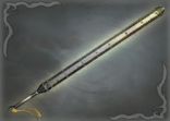 File:1st Weapon - Xiahou Yuan (WO).png