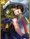 Saizo Kani 2 (GT)