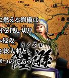Lu Xun (CR-ROTK)