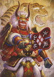 Shingen Takeda