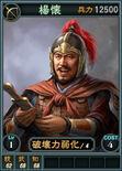 Yanghuai-online-rotk12