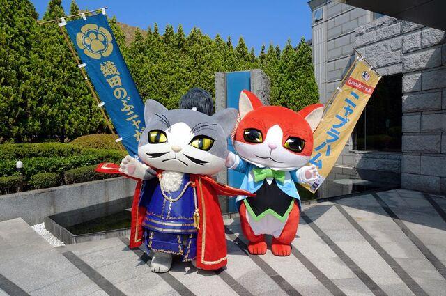 File:Koeitecmo-mascots.jpg