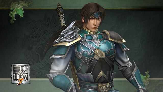 File:Zhao Yun PS3 Theme (DW8 DLC).jpg