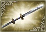 File:4th Weapon - Cao Pi (WO).png
