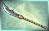 File:Crescent Blade - 2nd Weapon (DW8).png
