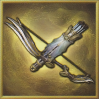 File:Rare Weapon - Ina (SW4).png