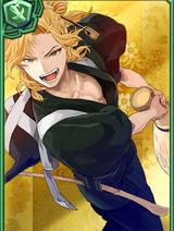 Rikyu Sen (GT)