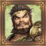 Dynasty Warriors 7 - Xtreme Legends Trophy 48