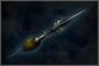 Sonic Spear (DW4)