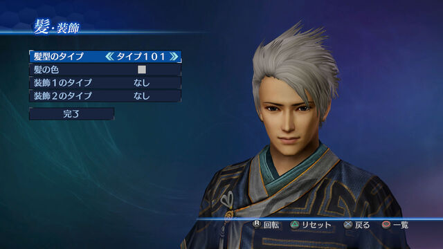 File:Male Hair 2 (DW8E DLC).jpg