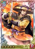 Chuji Kunisada 2 (QBTKD)