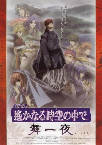 File:Haruka-maihitoyo-flyer.jpg
