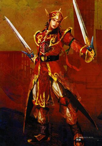 File:Dynasty Warriors 4 Artwork - Lu Xun.jpg