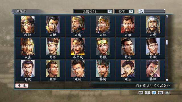 File:Portrait Set 241 (ROTKT DLC).jpg