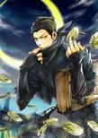 Kozo Nezumi (TKD2)