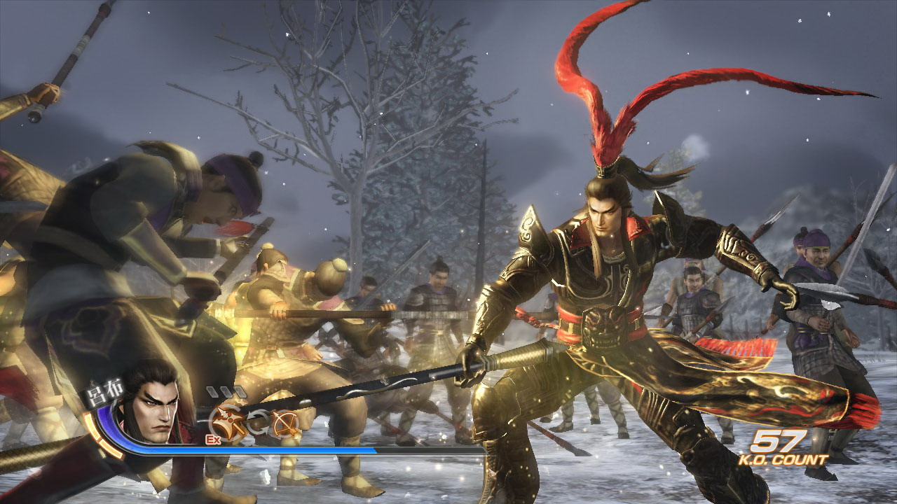 dynasty warriors 6 empires trophy guide