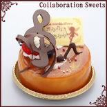 Corda-patisserie-cake2