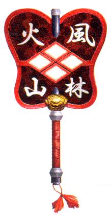 File:Shingen-sw2weapon3.jpg