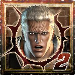 File:Fist of the North Star Trophy 13.png