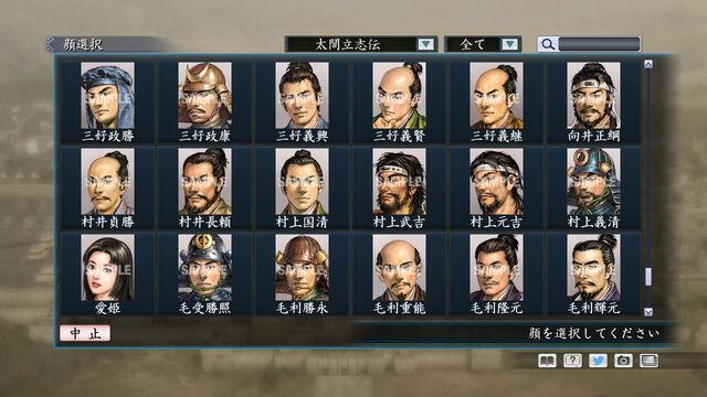 File:Portrait Set 146 (ROTKT DLC).jpg