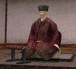 Sen no Rikyu (NAO)