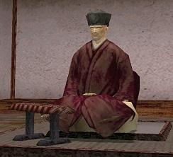File:Sen no Rikyu (NAO).jpg