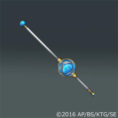 File:Slime Stick (DQH2 DLC).jpg