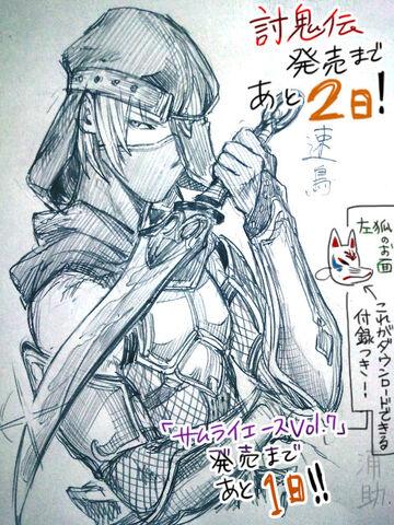 File:Toukiden-urasukecountdown-2day.jpg