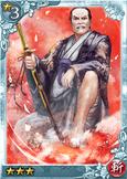 Jirocho Shimizu (QBTKD)