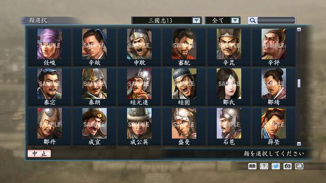 File:Portrait Set 244 (ROTKT DLC).jpg