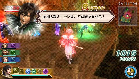 File:Dwsf2-dlc4-quest03.jpg