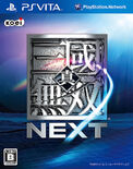 Dwnext-jpcover