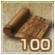 DW6 Achievement 40