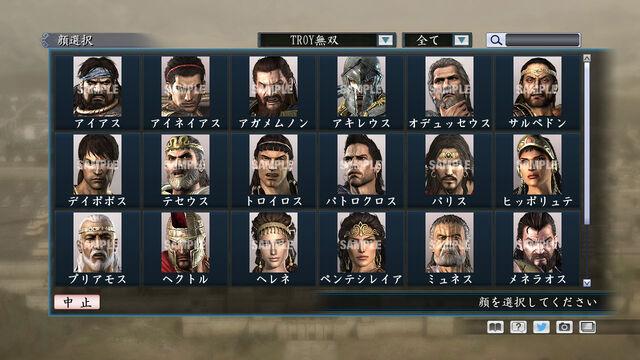 File:Portrait Set 194 (ROTKT DLC).jpg