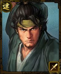 File:Musashi-100manninnobuambit.jpg