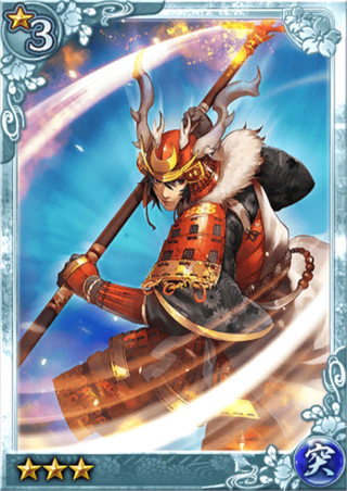 File:Yukimura Sanada (QBTKD).png