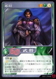 Hao Zhao (DW5 TCG)