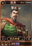 Xiangyan-online-rotk12