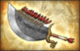 Big Star Weapon - Heaven's Destroyer