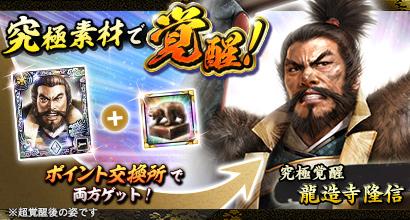 File:Takanobu3-100manninnobuambit.jpg