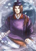Yoshinobu Tokugawa (TKD)