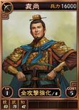 Yuanshang-online-rotk12