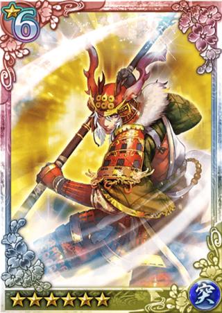 File:Yukimura Sanada 3 (QBTKD).png