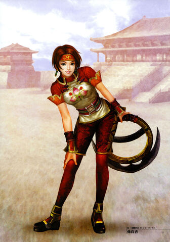 File:Dynasty Warriors 4 Artwork - Sun Shang Xiang.jpg