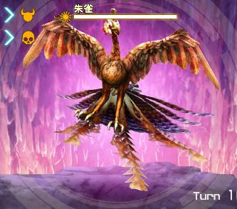 File:Suzaku-nobuambit201x.jpg